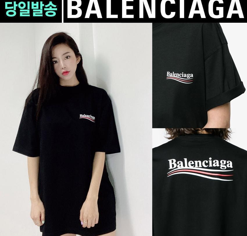 【】발렌시아가 20SS 캠페인 웨이브 로고 티셔츠 블랙